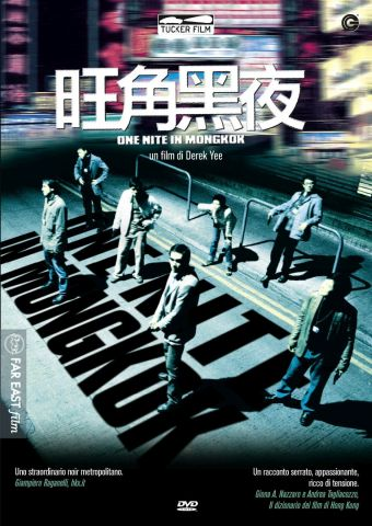 One nite in Mongkok, Thriller, Noir, Azione, Hong Kong