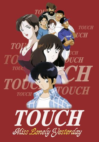 Touch - Miss Lonely Yesterday, Animazione, Giappone