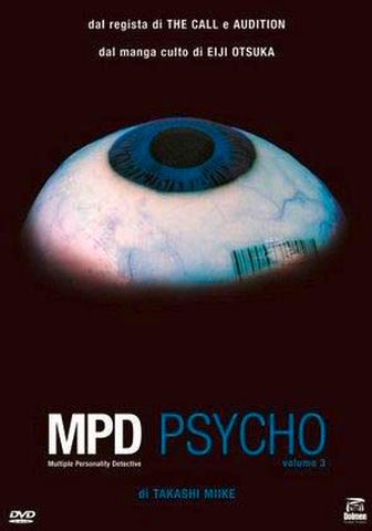 MPD Psycho 3, Horror, Giappone