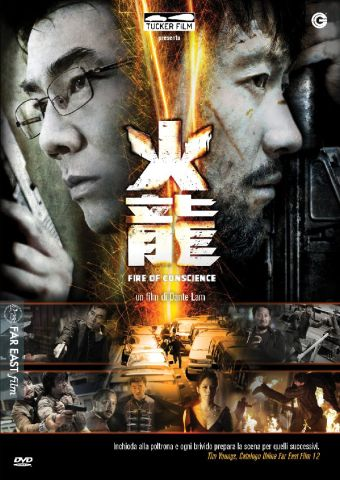 Fire of Conscience, Azione, Thriller, Hong Kong