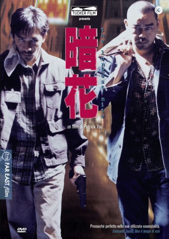 The longest nite, Azione, Thriller, Cina