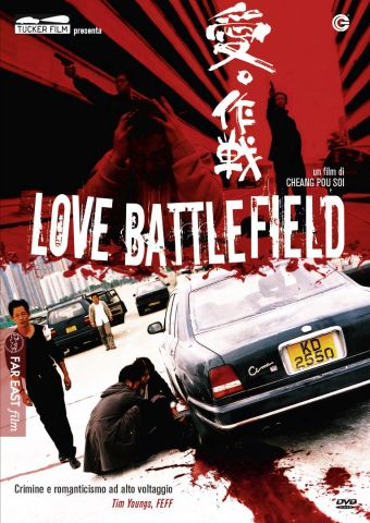 Love Battlefield, Azione, Hong Kong