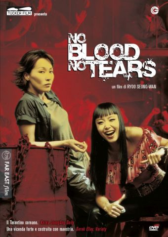 No Blood No Tears, Azione, Corea del Sud
