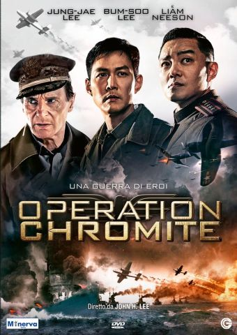 Operation Chromite , Storico, Guerra, Corea del Sud