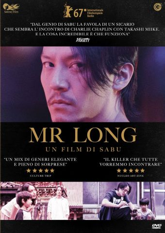 Mr Long, Drammatico, Giappone, Germania, Hong Kong, Cina, Taiwan