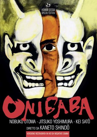 Onibaba - Le assassine, Horror, Giappone