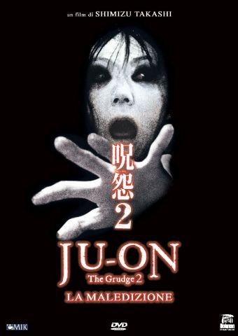 The Grudge 2, Horror, Giappone