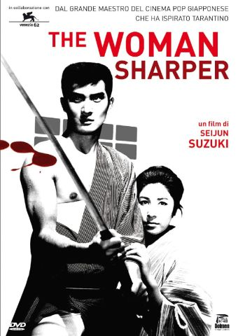 The woman sharper, Drammatico, Giappone