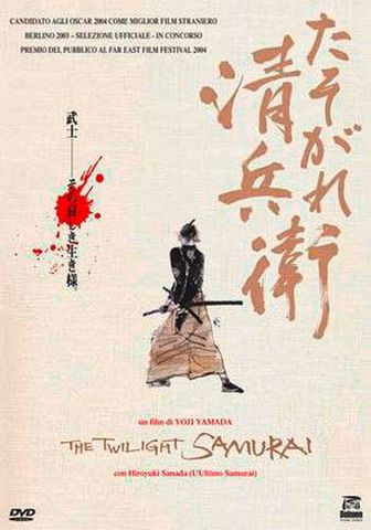 The Twilight Samurai, Drammatico, Giappone