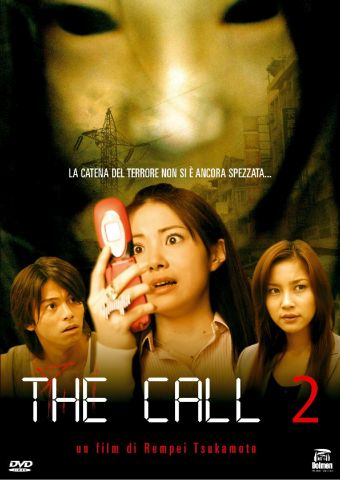 The Call 2, Horror, Giappone