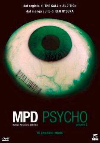Mdp Psycho 2, Horror, Giappone